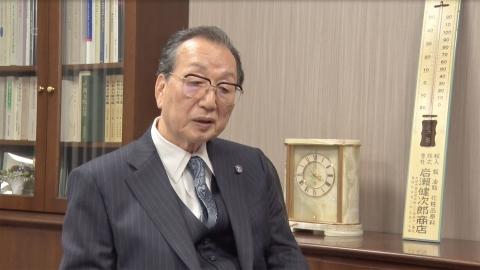 https://catchjapan.jp/cj_cms/wp-content/uploads/2019/12/20191226_01_02.jpg